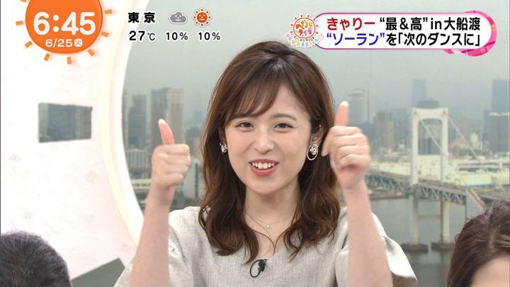 2019年06月25日久慈暁子の画像16枚目