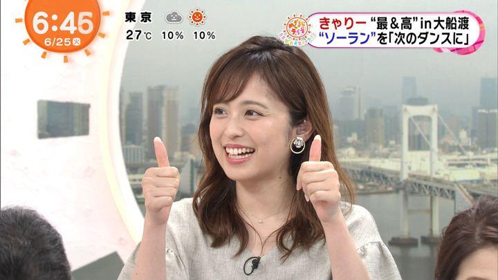 2019年06月25日久慈暁子の画像17枚目
