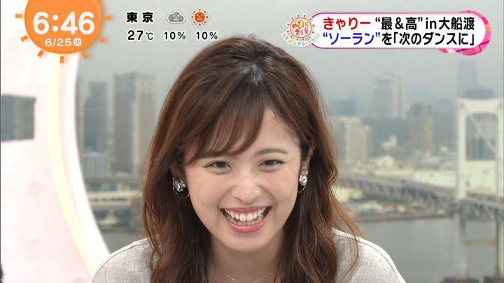 2019年06月25日久慈暁子の画像18枚目