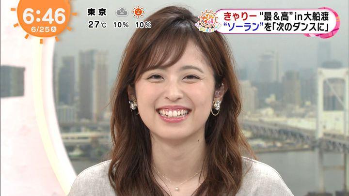 2019年06月25日久慈暁子の画像19枚目