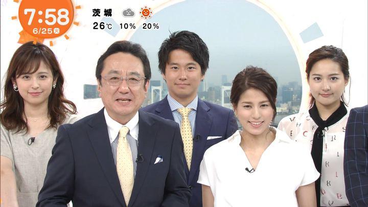 2019年06月25日久慈暁子の画像21枚目