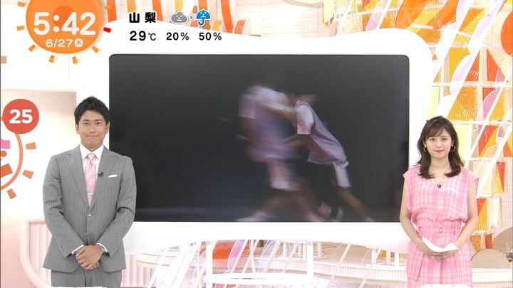 2019年06月27日久慈暁子の画像02枚目