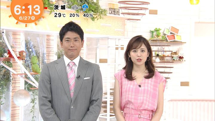2019年06月27日久慈暁子の画像04枚目
