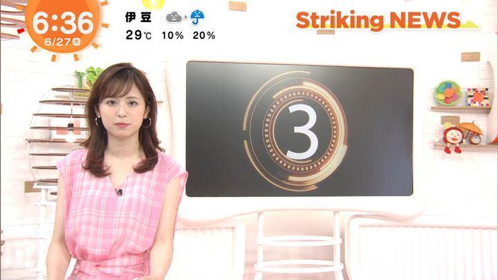 2019年06月27日久慈暁子の画像06枚目