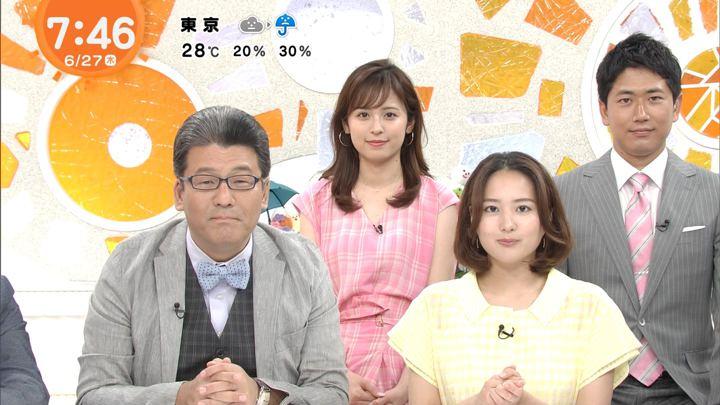 2019年06月27日久慈暁子の画像08枚目