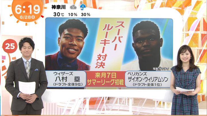 2019年06月28日久慈暁子の画像03枚目