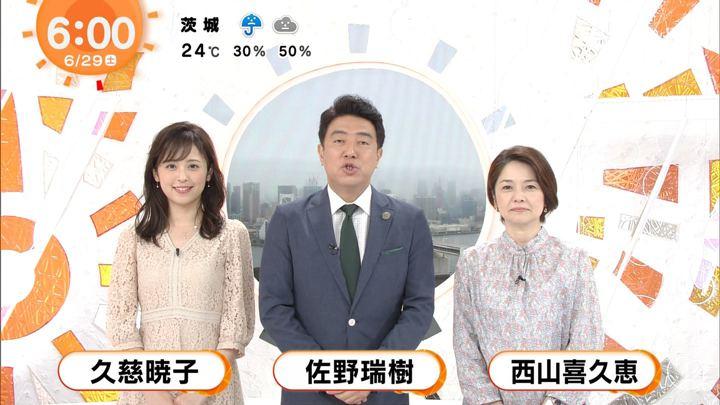 2019年06月29日久慈暁子の画像01枚目