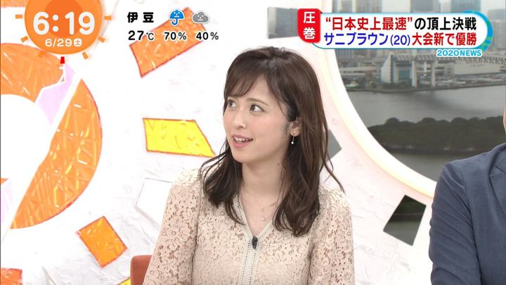 2019年06月29日久慈暁子の画像04枚目