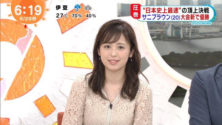 2019年06月29日久慈暁子の画像05枚目