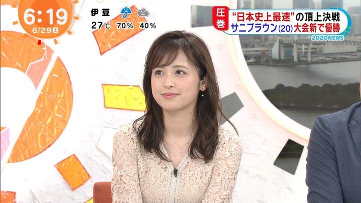 2019年06月29日久慈暁子の画像06枚目