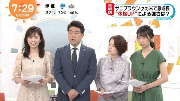 2019年06月29日久慈暁子の画像09枚目