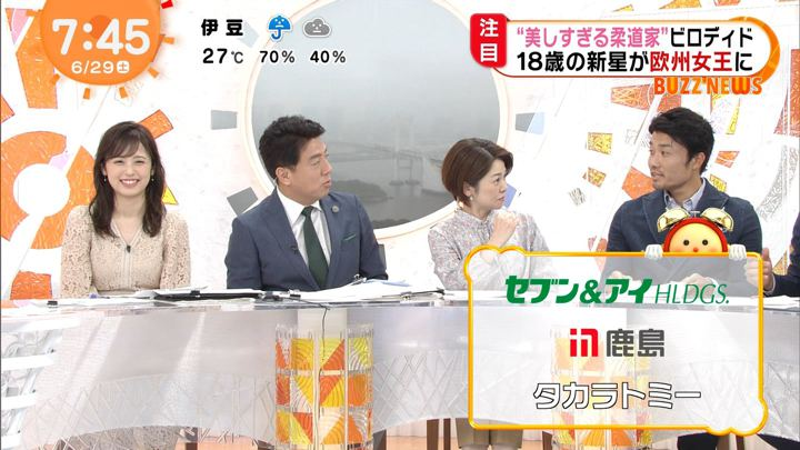 2019年06月29日久慈暁子の画像13枚目