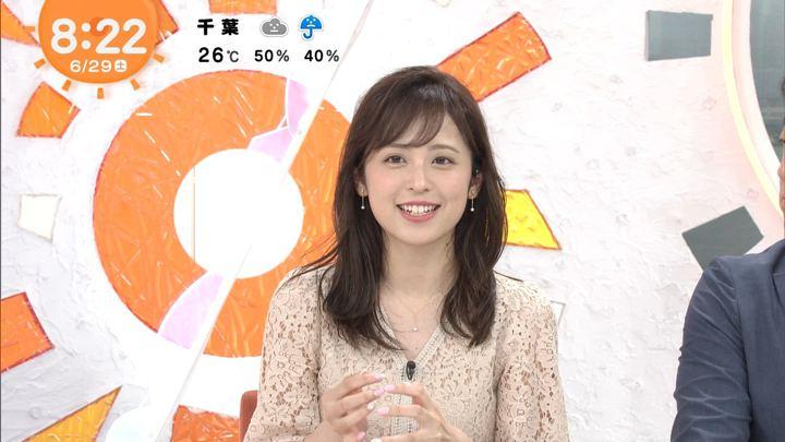 2019年06月29日久慈暁子の画像17枚目