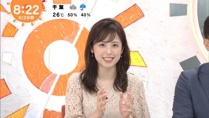 2019年06月29日久慈暁子の画像19枚目
