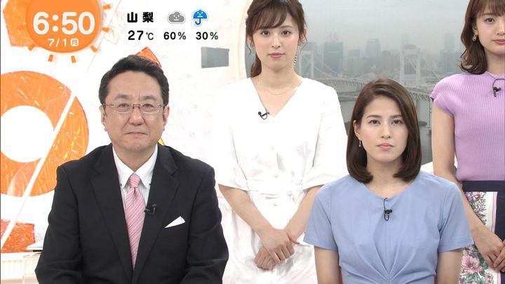 2019年07月01日久慈暁子の画像08枚目