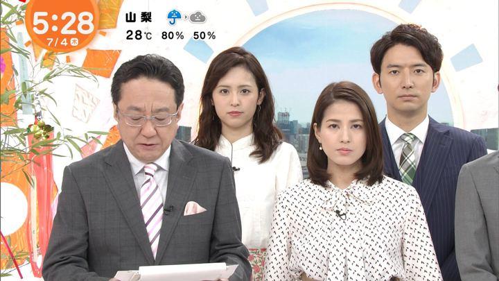 2019年07月04日久慈暁子の画像01枚目