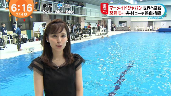 2019年07月04日久慈暁子の画像08枚目