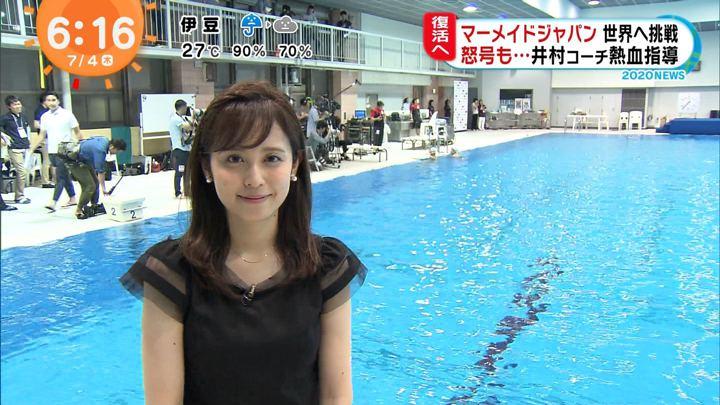 2019年07月04日久慈暁子の画像09枚目