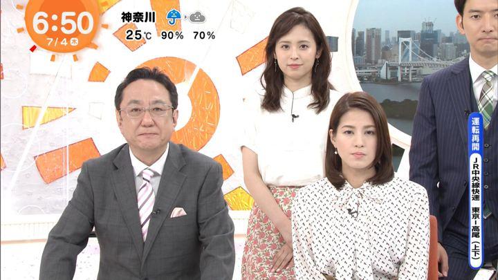 2019年07月04日久慈暁子の画像13枚目