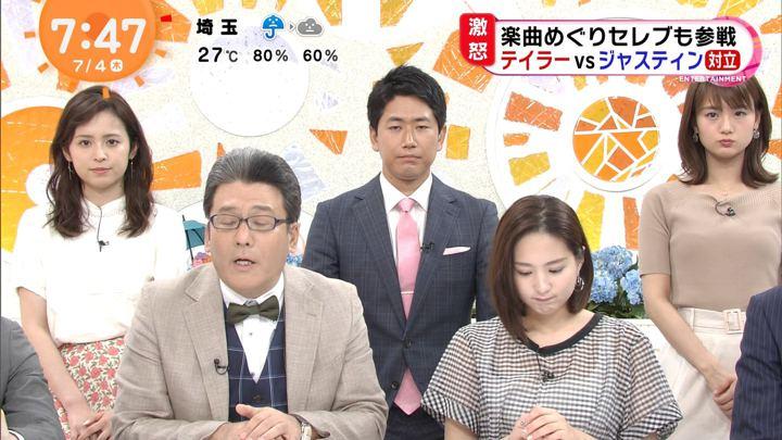 2019年07月04日久慈暁子の画像15枚目
