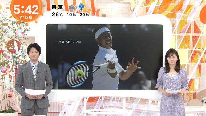 2019年07月05日久慈暁子の画像03枚目