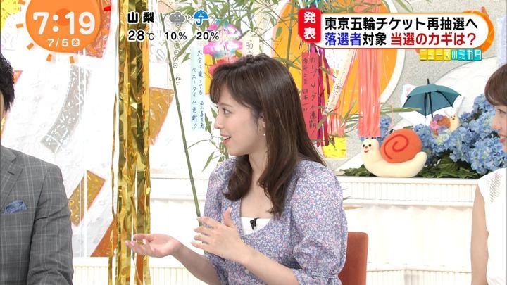 2019年07月05日久慈暁子の画像09枚目