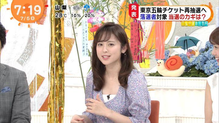2019年07月05日久慈暁子の画像10枚目