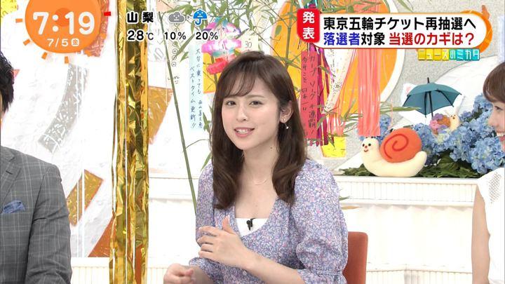 2019年07月05日久慈暁子の画像11枚目