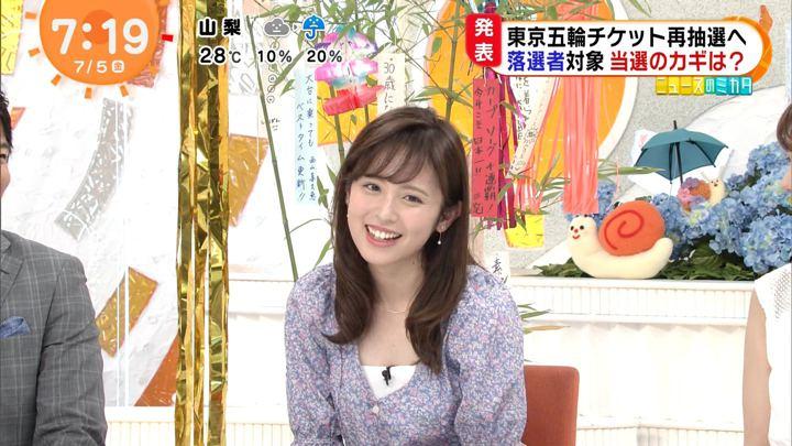 2019年07月05日久慈暁子の画像12枚目