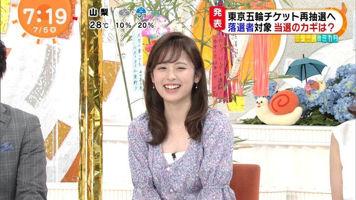 2019年07月05日久慈暁子の画像13枚目