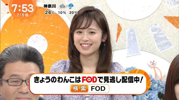 2019年07月05日久慈暁子の画像15枚目