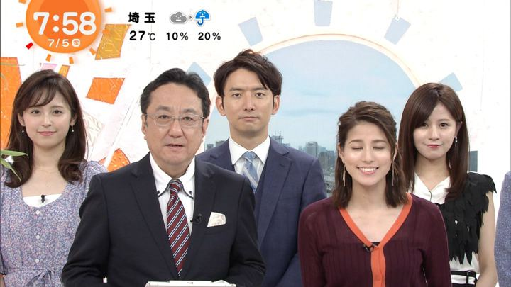 2019年07月05日久慈暁子の画像16枚目
