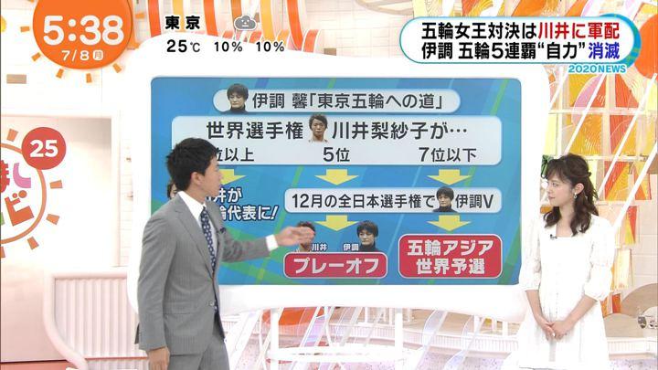 2019年07月08日久慈暁子の画像02枚目