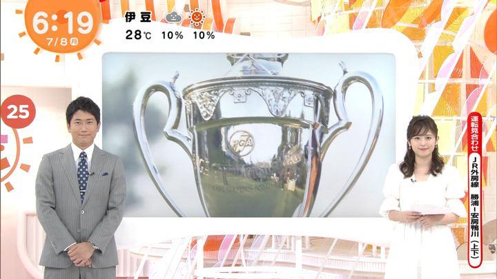 2019年07月08日久慈暁子の画像07枚目