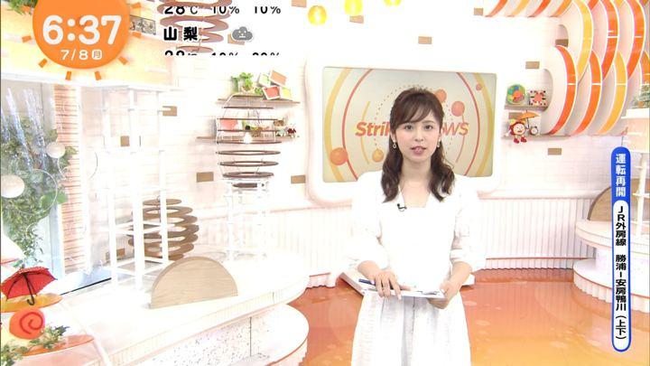 2019年07月08日久慈暁子の画像09枚目