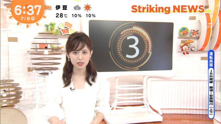 2019年07月08日久慈暁子の画像10枚目