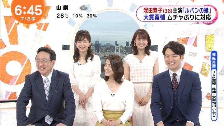 2019年07月08日久慈暁子の画像11枚目
