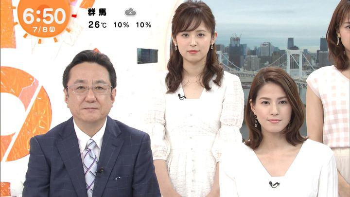 2019年07月08日久慈暁子の画像12枚目