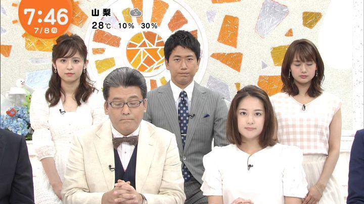 2019年07月08日久慈暁子の画像14枚目