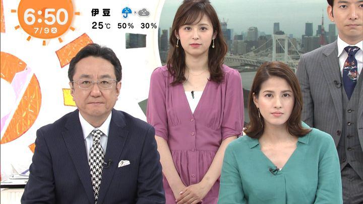 2019年07月09日久慈暁子の画像09枚目