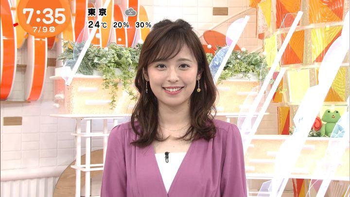 2019年07月09日久慈暁子の画像11枚目