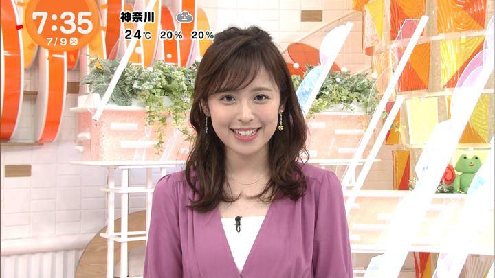2019年07月09日久慈暁子の画像12枚目