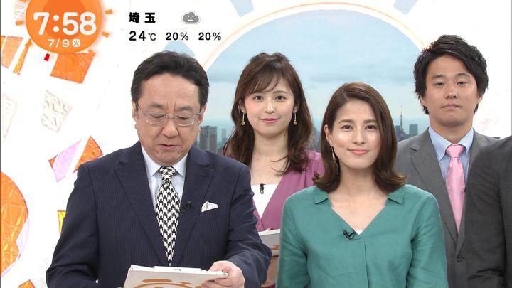 2019年07月09日久慈暁子の画像15枚目