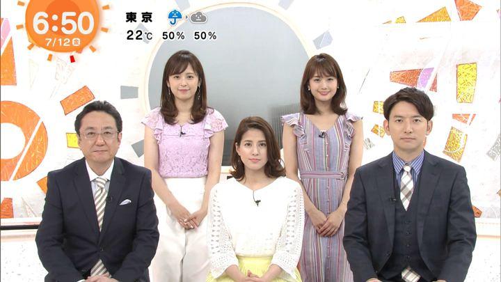 2019年07月12日久慈暁子の画像07枚目