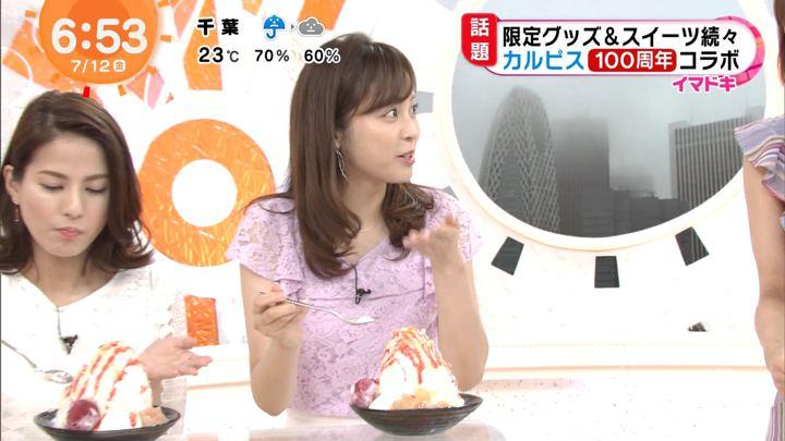 2019年07月12日久慈暁子の画像11枚目