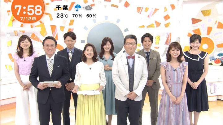 2019年07月12日久慈暁子の画像13枚目
