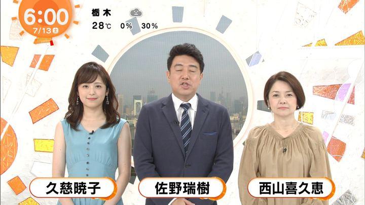 2019年07月13日久慈暁子の画像01枚目