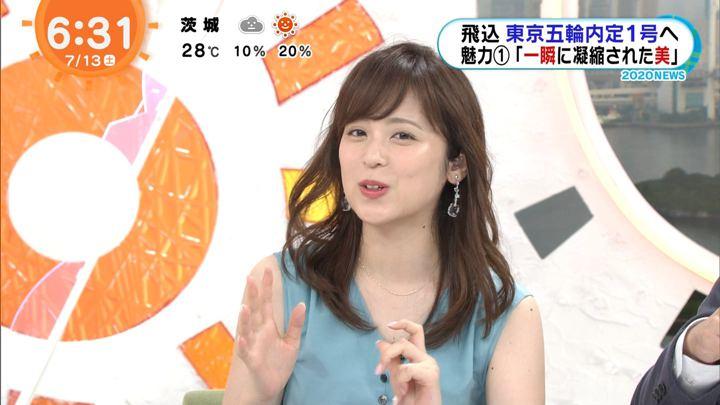 2019年07月13日久慈暁子の画像04枚目