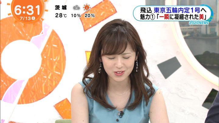 2019年07月13日久慈暁子の画像05枚目