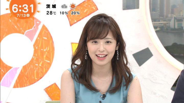 2019年07月13日久慈暁子の画像07枚目